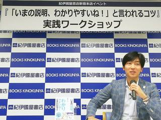浅田すぐるさん写真.jpg